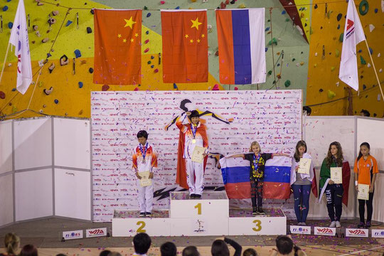 Classic Junior Women Podium by Ksenija Komarchuk
