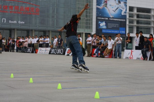 Jireh at the Beijing Slalom Open '08 by DaLang