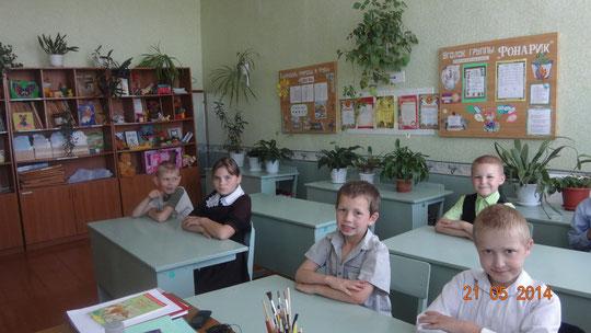 Кабинет начальных классов № 1. Учитель Гуртовая Нина Антоновна