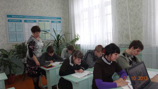 Кабинет русского языка. Учитель Посхова Галина Михайловна.