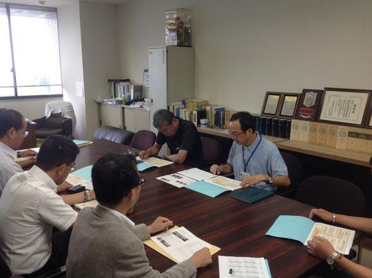 須崎土木事務所