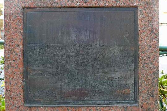 よく見えないが「江戸名所図会」の挿絵