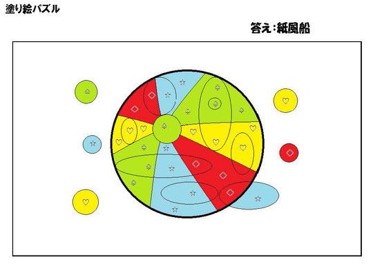 塗り絵パズル(紙風船)