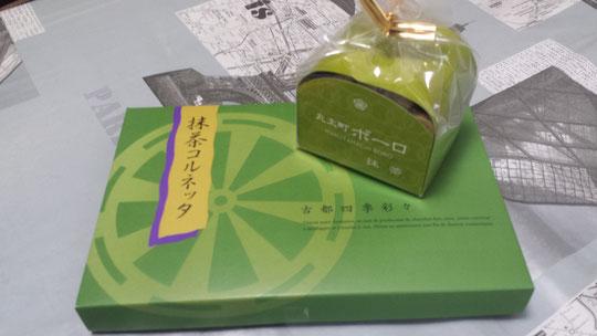 Des gâteaux très fins et délicieux de Kyoto
