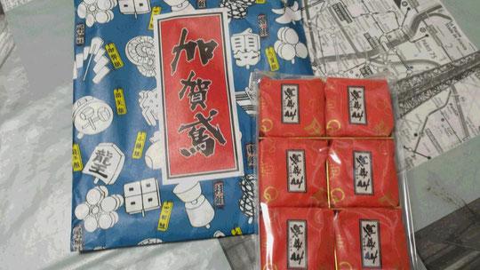 Des manjus japonais à la pâte de haricots rouges