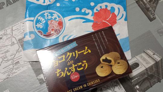 Vous connaissez bien sûr les spécialités d'Okinawa