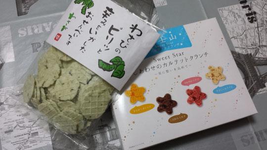 Des gourmandises au chocolat et des senbeis