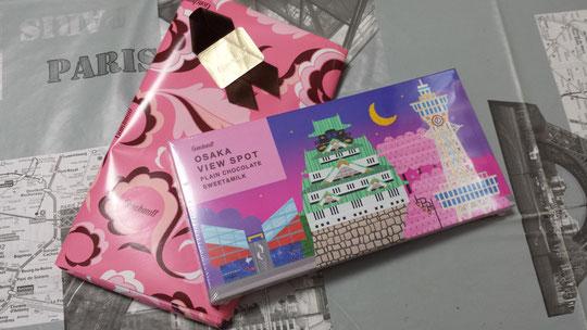 Des chocolats d'Osaka, la présentation est très mignonne