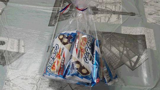 Des barres chocolatées au chocolat blanc