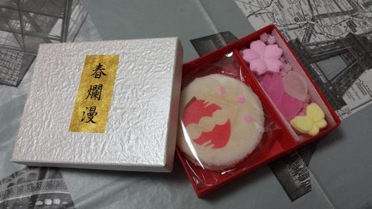 Des bonbons traditionnels japonais et des senbeis, ça donne l'eau à la bouche...