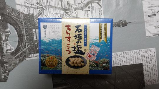 J'adore ces spécialités d'Okinawa