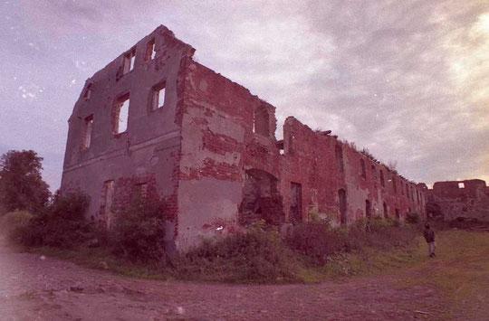 """1996 г. """"жилое"""" здание"""
