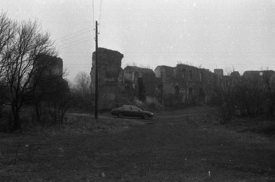 """2000 г руины """"жилого"""" здания"""