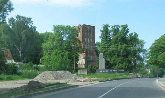 а вот и всё что осталось от орденской кирхи, рядом памятник павшим cолдатам,