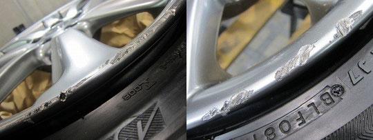 トヨタ クラウン アスリート ハイパーシルバー ホイール ガリ傷リペア前写真