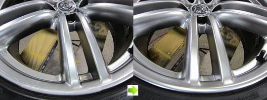 日産フーガのハイパーシルバーホイールのガリキズ、擦り傷、欠けのリペア(修理修復)前後比較写真2