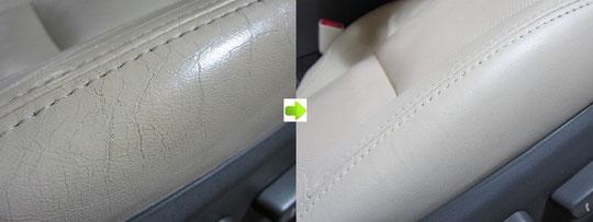 レクサスIS350劣化(擦れ・ひび割れ・傷・ささくれ・汚れ)レザーシートの修理・修復前後の比較アップ写真2