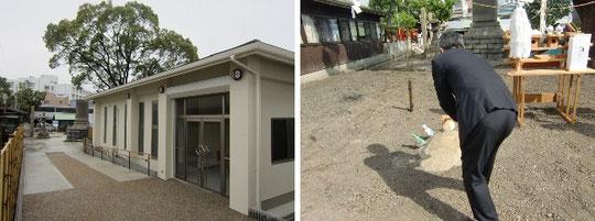和田宮(和田神社)祖霊殿(みたまや)新築工事地鎮祭の写真