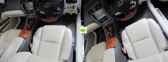 レクサスIS350劣化(擦れ・ひび割れ・傷・ささくれ・汚れ)レザーシートの修理・修復前後の比較写真全景