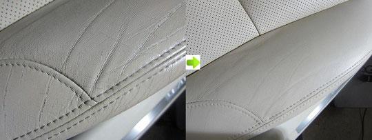 レクサスIS350劣化(擦れ・ひび割れ・傷・ささくれ・汚れ)レザーシートの修理・修復前後の比較アップ3