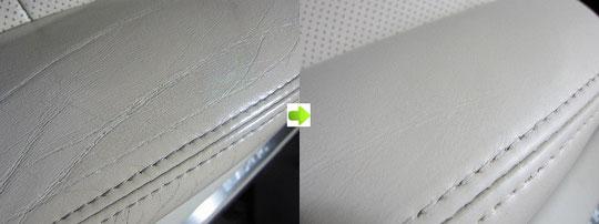 レクサスIS350劣化(擦れ・ひび割れ・傷・ささくれ・汚れ)レザーシートの修理・修復前後の比較アップ写真3