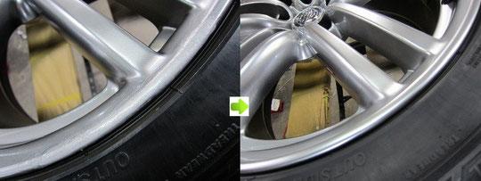 日産フーガのハイパーシルバーホイールのガリキズ、擦り傷、欠けのリペア(修理修復)前後比較写真3