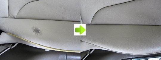 アウディA4クワトロレザーシート色落ち傷リペア修理前後写真
