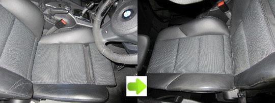 BMWレザーシートの傷リペアのビフォーアフター写真1