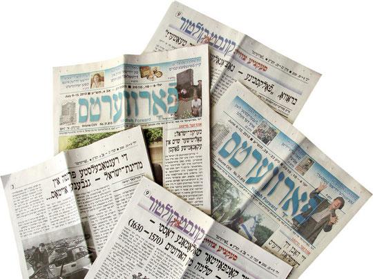 Jiddische Zeitungen, wie der in den USA heraus-gegebene Forwarts werden noch immer in der ganzen Welt gelesen.