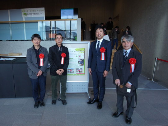 信州上田景観・花と緑 まちづくりフォーラム 上田市都市景観賞受賞記念写真