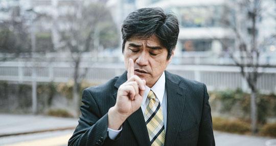 腰椎椎間板ヘルニアに悩む奈良県葛城市の男性
