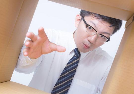 手や腕を伸ばすと腰が痛い奈良県大和高田市の男性