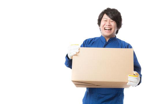 重たい荷物を運んで首が痛いときの対策
