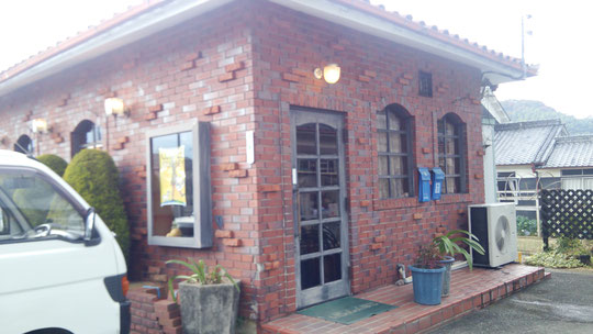 奈良県のお店