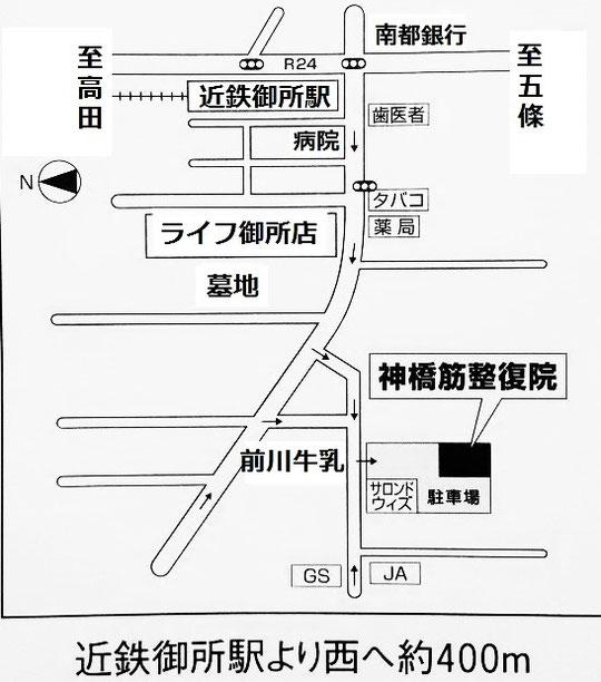 奈良県御所市の股関節痛整体の地図