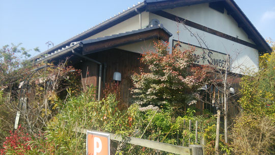 奈良県飛鳥のお店