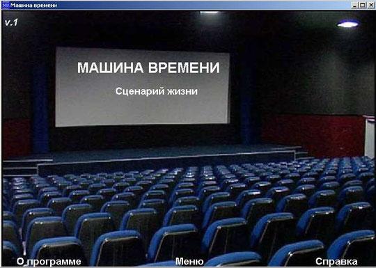 """""""Родина """" - первый миниплекс в сети кинотеатров  """"Киномир """".  В отреставрированном и обновленном 5 зальном кинотетеатре..."""