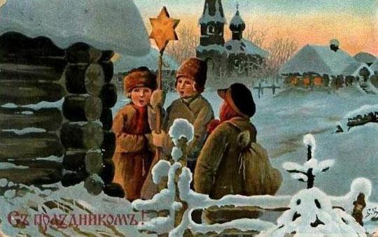 Б. В. Зворыкин. Рождественская открытка