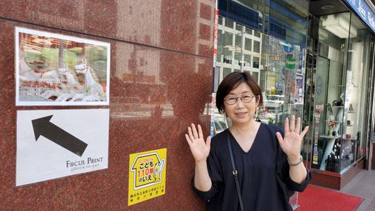 写真展 横浜写真教室
