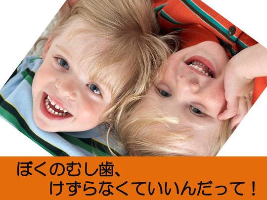 レーザー治療 むし歯 徳島 歯科 鳴門市 歯医者
