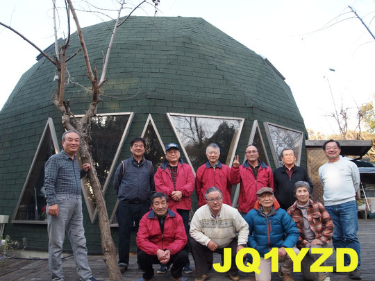 2017総会 集合写真   於:JH1KFT ドームハウス