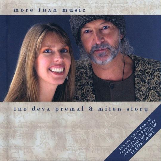 More Than Music (2004)