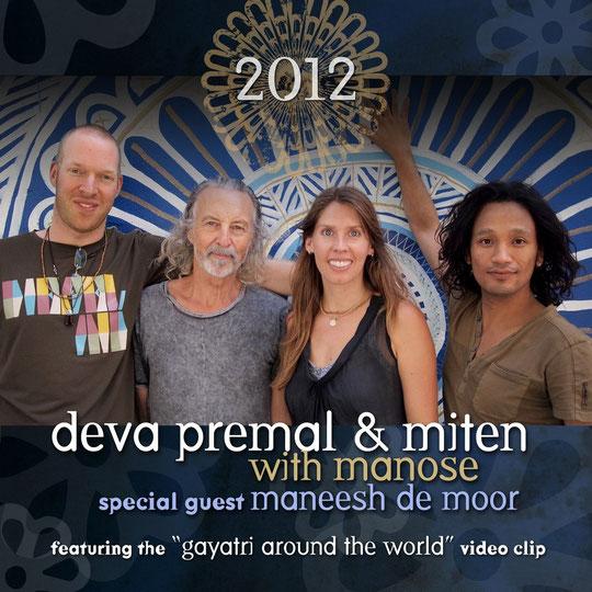 2012 EP (2012)