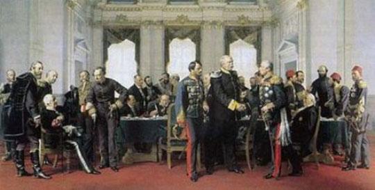 Berlinski kongres 1878. godine