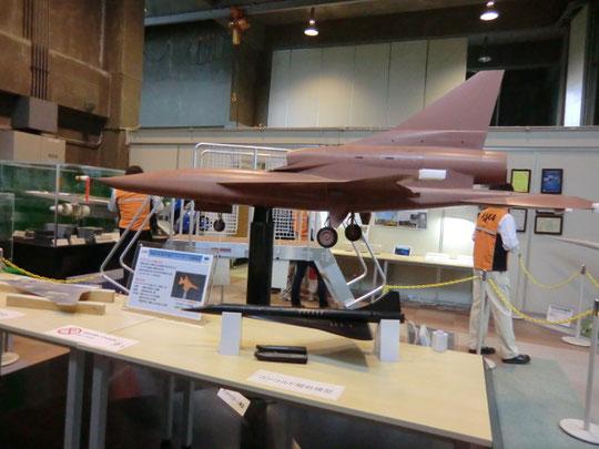 静粛超音速研究機の模型展示