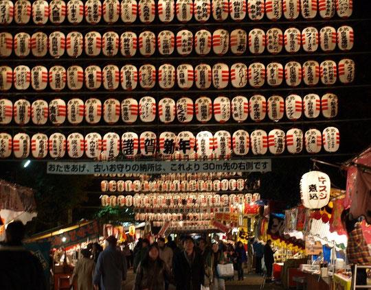 12月31日(2015) 大晦日の大國魂神社