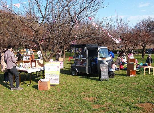 3月21日(2016) 公園の本屋さん:野川公園のイベント、「春の日まつり」BOOKコーナーにて