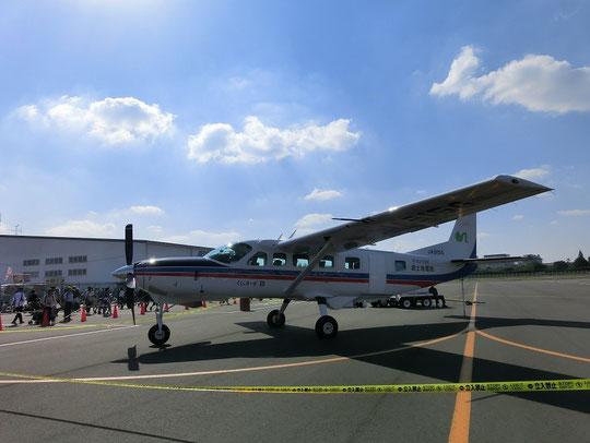 10月21日(2014)くにかぜⅢ号(セスナ208B):国土地理院の測量用航空機(10月19日の飛行場まつりにて)