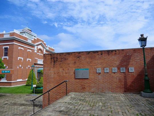9月27日(2012) 「ガスミュージアム」の入り口(小平市)