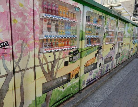 3月13日(2014) 花やかな自動販売機:武蔵野市の街中にて